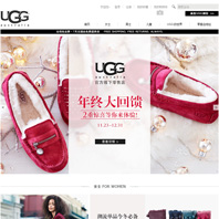 UGG中国