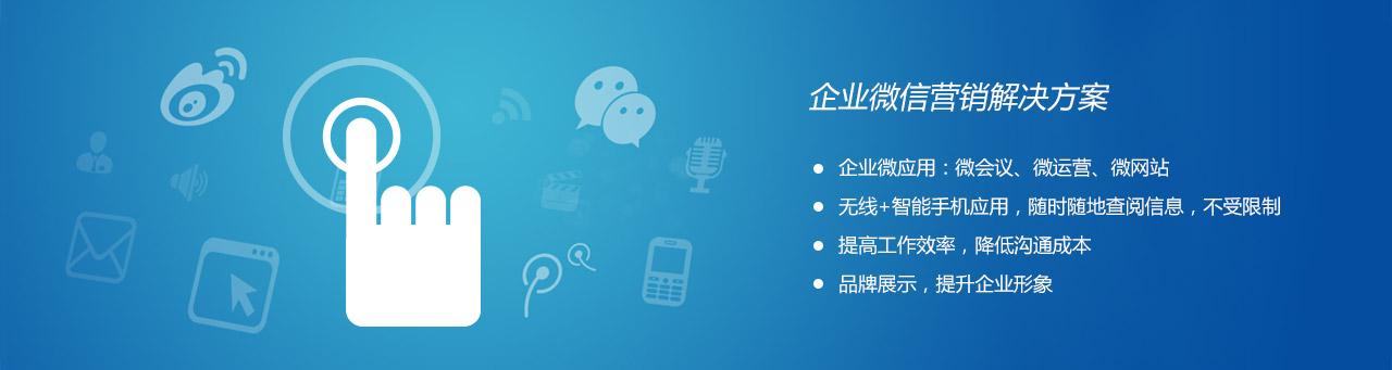 微信商城,微信公众平台系统
