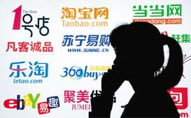 天猫京东b2c商城多平台协同处理系统